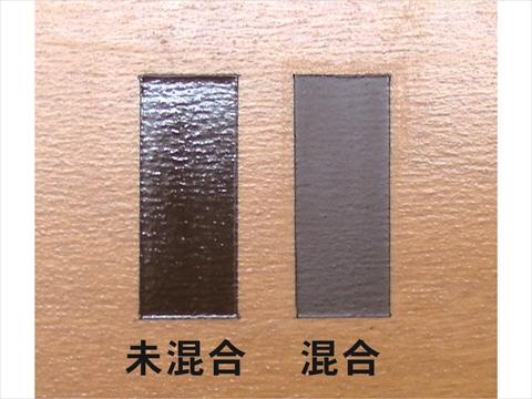 カラーリタッチ用フラットベース 20ml
